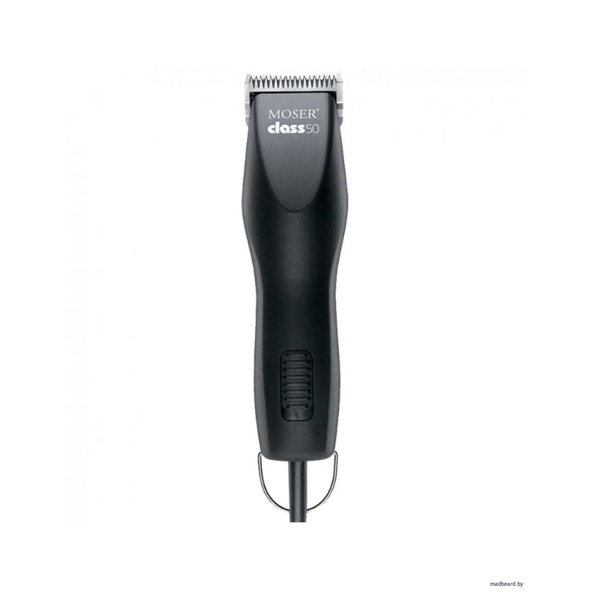 Moser  Max50 1250-0050 Çift Devirli Profesyonel Saç Kesme Makinesi